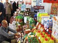تغییرات نرخ ۲۴قلم مواد خوراکی/ گوشت ۹۸درصد گران شد