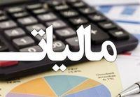 ۸ چالش مهم تولید در بخش مالیات