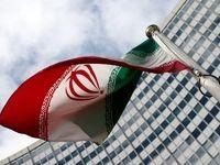 سازمان ملل:ایران در کشف و ضبط مواد مخدر رتبه اول جهان را دارد