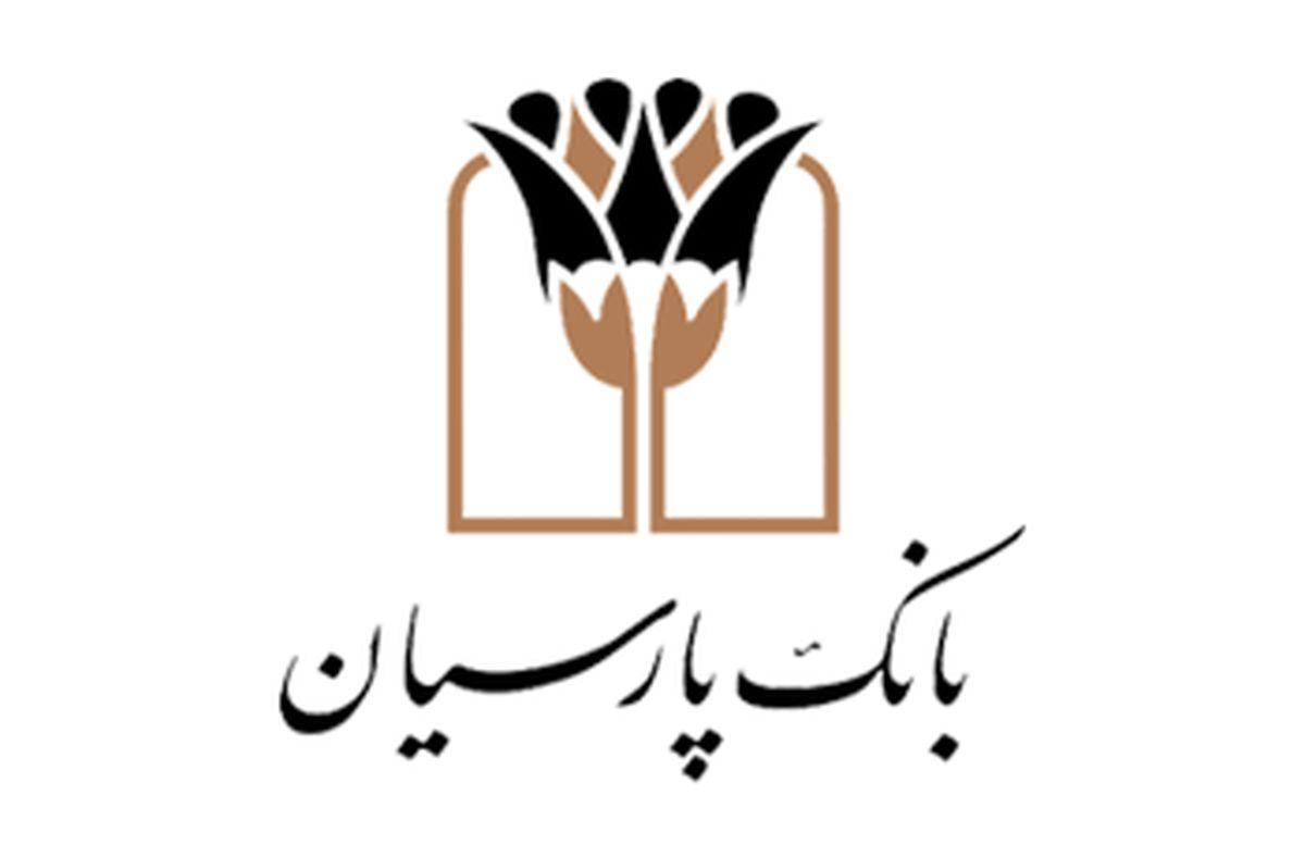 بازدید رییس سازمان بورس و اوراق بهادار از ساختمان مرکزی بانک پارسیان