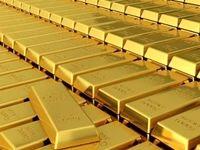 کدام بانکهای مرکزی بیشترین ذخایر طلا را دارند؟