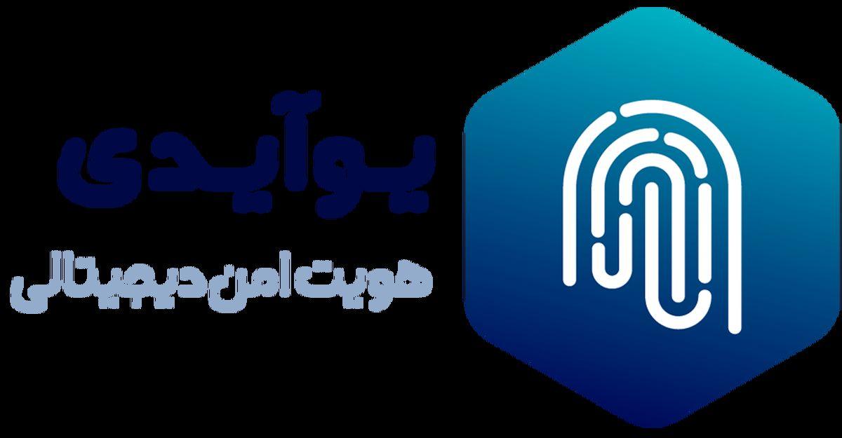 بازتاب خبر همکاریهای استارتاپ ایرانی در رسانههای تخصصی بینالمللی