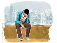 پیامدهای اجتماعی کنکور بر سلامت روان دانشآموزان