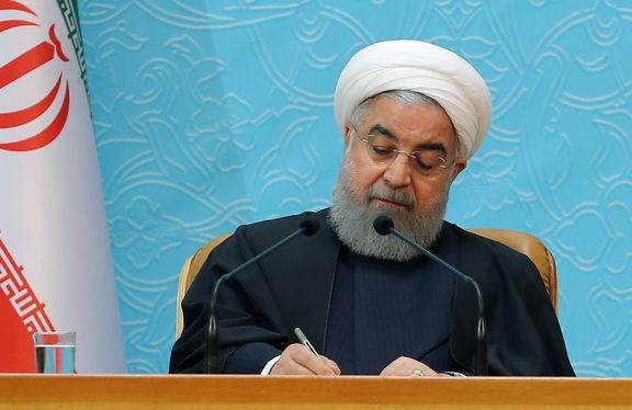 روحانی انتخاب رئیس جمهور کرواسی را تبریک گفت