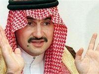ثروت شاهزاده بازداشت شده سعودی ۱.۳میلیارد دلار آب رفت