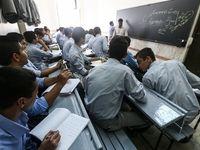 ارجاع پرونده ۲۷مدیر مدرسه دولتی به هیئت تخلفات