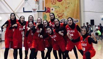 تیم ملی بسکتبال بانوان ایران تاریخ ساز شد