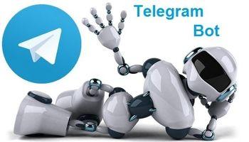 هنگام استفاده از رباتهای تلگرامی محتاط باشید