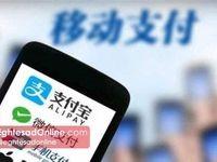 پرداخت پول بیش از نیممیلیارد چینی با تلفنهمراه