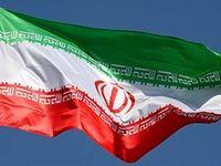 بیانیه سرکنسولگری ایران در هرات در مورد دستگیری اتباع افغانی