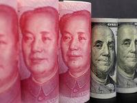 چین به دنبال تقویت یوان است