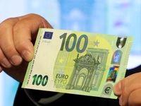 آخرین قیمت یورو نیمایی؟