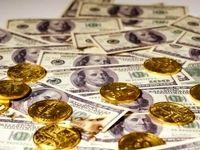ذخایر ارزی ترکیه افزایش یافت