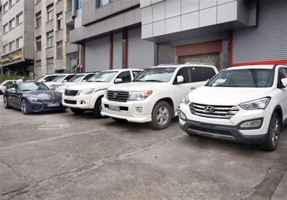پیش فروش خودرو خارجی ممنوع است