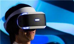 استفاده پلیس هلند از فناوری واقعیت مجازی برای مقابله با جرائم
