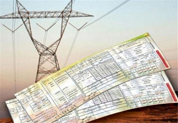از مشترکان زلزلهزده پول برق گرفته نمیشود