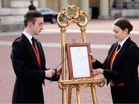 عروس جنجالی ملکه انگلیس بچه دار شد +عکس