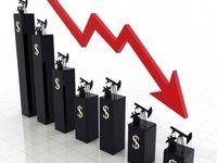 سقوط بیسابقه بهای نفت ؛ اقتصاد جهان زیر سایه کرونا