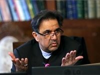 توضیحات آخوندی درباره سقوط هواپیما در جلسه کمیسیون عمران