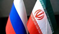 عزم جدی ایران و روسیه برای انعقاد قرارداد بلندمدت همکاری