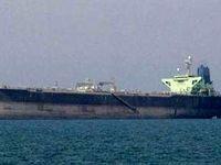 نقص فنی نفتکش ایرانی در دریای سرخ/ کارکنان در وضعیت آمادگی کامل هستند