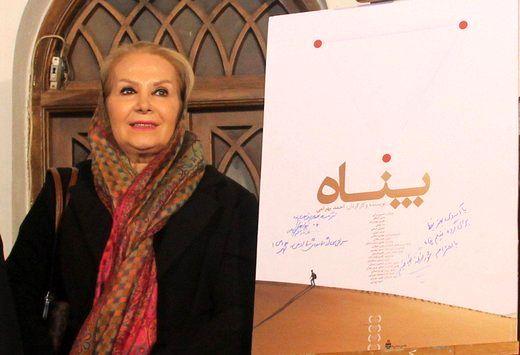 ستاره سینمای پیش از انقلاب بعد از ۴۰سال در یک مراسم +عکس