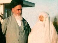 عکس قدیمی و دیده نشده از امام و همسرشان در قم