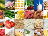 آمار قیمتی کالاهای اساسی در آذرماه/ برنج طارم اعلا ۵۰.۴درصد گران شد