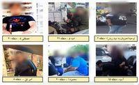 لیدرهای دستفروشان تهران را بشناسید! +عکس