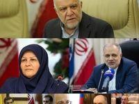 چه کسانی باید از وزارت نفت بروند؟ +عکس