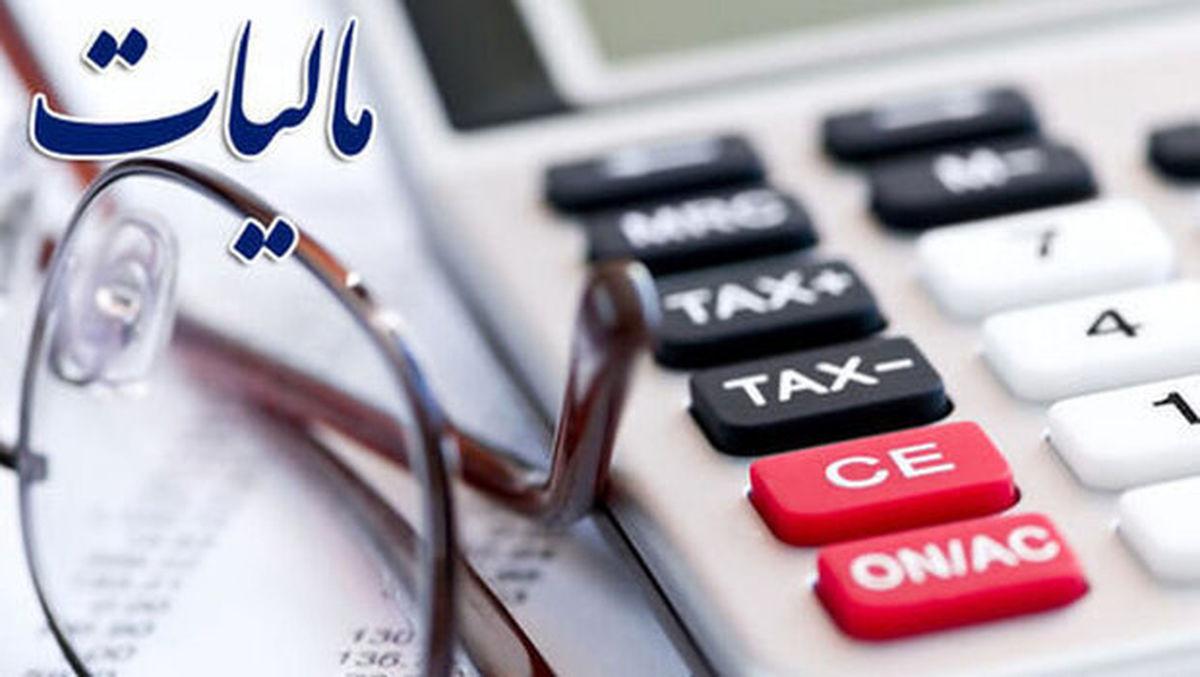 نرخ محاسبه مالیات بر درآمد ۲۵درصد تعیین شد