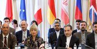 اروپا ضربالأجل حل اختلاف برجام را تمدید میکند
