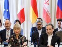 ایران بدون گرفتن امتیازات اساسی به تعهدات خود برنمیگردد