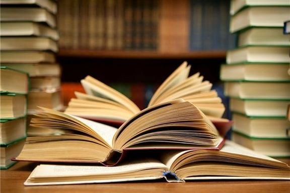 ۵مرحلهای که دانشآموزان فاقد کتاب درسی باید انجام دهند