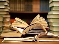 کتابخوانها سالانه چند میلیارد تومان خرج میکنند؟