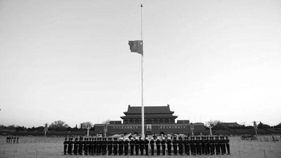 چین سوگوار جان باختگان کرونا