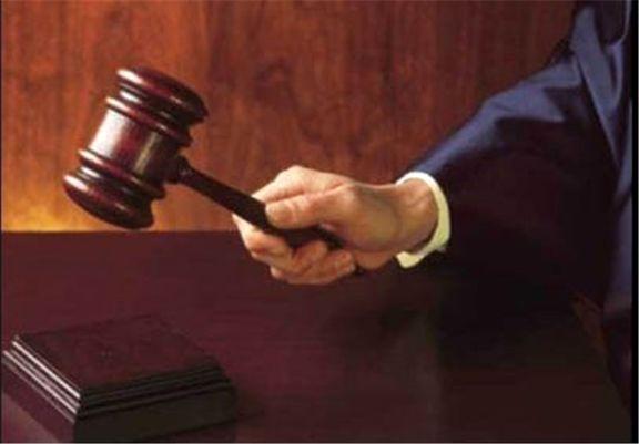کیفرخواست ۲۹مدیر بانک سرمایه صادر شد