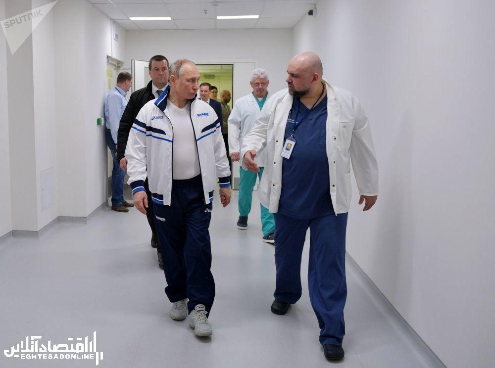 بازدید پوتیـن از بیـمارستان