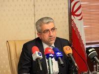 برگزاری کنفرانس سرمایهگذاری توسط شرکتهای اروپایی در تهران