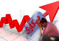 بررسی وضعیت بیکارترین استانهای کشور/ لرستان با نرخ بیکاری ۲۱درصد عنوان بیکارترین استان را گرفت