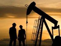 افت 13.2 درصدی قیمت نفت خام در دومین معامله بورس انرژی