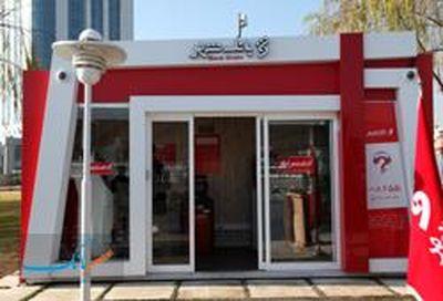 شناخت از نیازهای مدیریت شهری رمز موفقیت بانک شهر در کلانشهرها