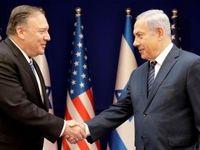 نتانیاهو: گفتوگو درباره ایران را با آمریکا ادامه میدهم
