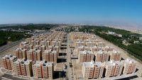 آغاز ثبت نام مرحله پنجم مسکن ملی در ۶شهر استان تهران