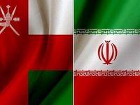 عمان ویزای فرودگاهی ارزان برای ایرانیها صادر میکند
