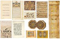 فروش ۲۷میلیون پوندی هنر اسلامی در ۳حراج بینالمللی