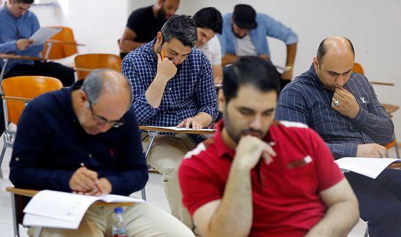 تقویم آزمونهای ۹۹ وزارت بهداشت اعلام شد
