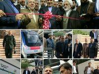 فاز دوم خط اول متروی اصفهان بهره برداری شد