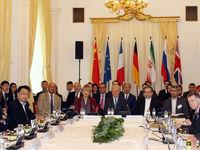 نشست کمیسیون مشترک برجام چهارشنبه برگزار میشود