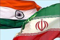 استفاده آسان از خطوط اعتباری بین ایران و هند/ توسعه بندر چابهار با تخصیص منابع مالی توسط هند